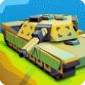 坦克io破解版安卓版