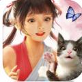 逍遥叹 V1.0 安卓版