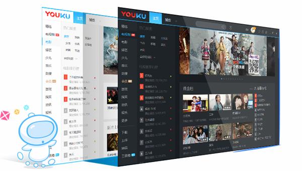 优酷V7.1.8.4246 电脑版