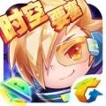 酷跑领钻石(天天酷跑免费刷钻石软件) V1.0 安卓版