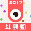 小蛇斗蜈蚣 V1.3.5 IOS版