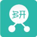 微信多开宝安卓破解版 V1.0 安卓版