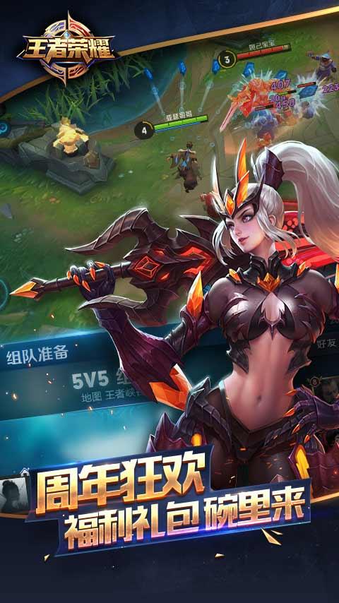 王者荣耀皮肤编辑器 7月最新版V1.0 最新版