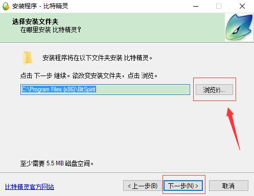 比特精�`V3.6.0.550 ��X版