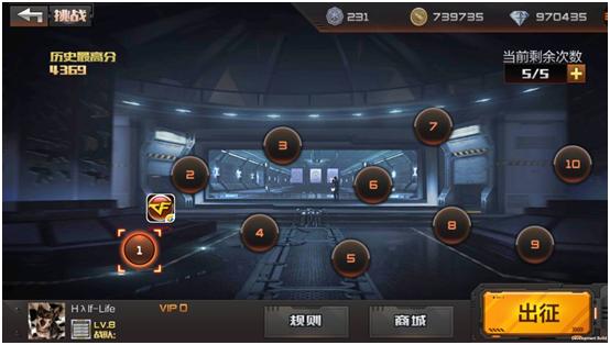 穿越火线枪战王者破解版V1.0.10.82 安卓版
