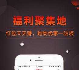 聚划算下载_聚划算手机版下载_聚划算安卓版下载