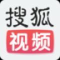 搜狐视频客户端2017电脑版