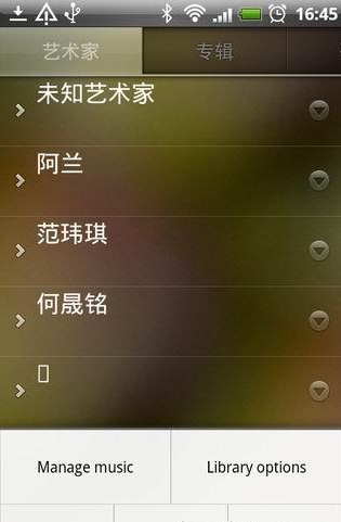 Google音乐播放器V7.7.4721-1.Q.3956937 安卓版