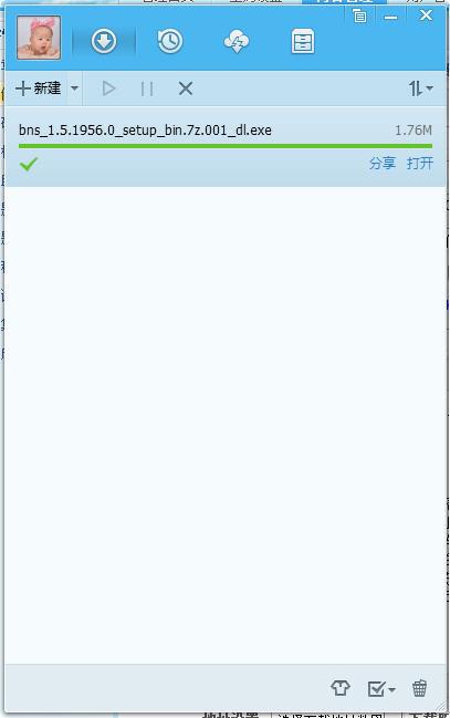 QQ旋风无限加速版V4.8.773.400 电脑版