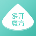 微信多开魔方 V1.3 安卓版