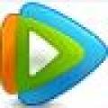腾讯视频vip账号共享版电脑版