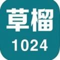 草榴社区2017 V1.6.1 安卓版