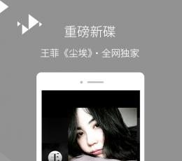 百度音乐V5.9.9.4 安卓版