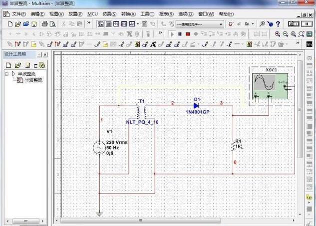multisim12是一款能够很方便的做到交互式地搭建电路原理图,并对电路进行仿真。工程师们可以使用Multisim交互式地搭建电路原理图,并对电路进行仿真。Multisim提炼了SPICE仿真的复杂内容,这样工程师无需懂得深入的SPICE技术就可以很快地进行捕获、仿真和分析新的设计,这也使其更适合电子学教育。通过Multisim和虚拟仪器技术,PCB设计工程师和电子学教育工作者可以完成从理论到原理图捕获与仿真再到原型设计和测试这样一个完整的综合设计流程。