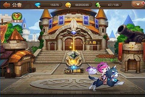 弹弹岛2V1.6.0 安卓版