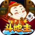 欢乐斗地主免费版 V3.7.9.8 安卓版