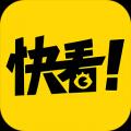 快看漫画官方_快看漫画app安卓版V4.0.2官方版下载