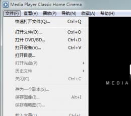 幻想影音 V1.6.6.6735 电脑版