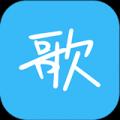 天籁k歌 V4.8.0 官方版