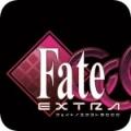 fate/extra ccc V1.0 安卓版