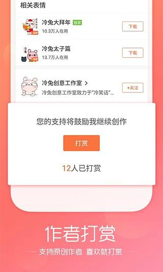 搜狗手机输入法V8.10 官方版