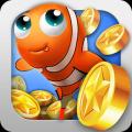 捕鱼达人安卓版 V2.4 最新版