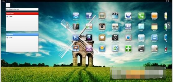 苹果模拟器V2.6.0.0 苹果版
