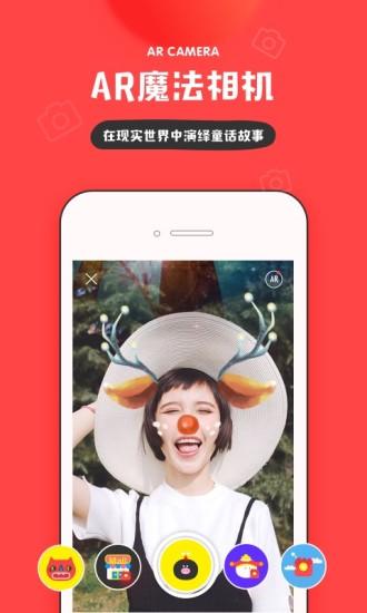 in美图V3.0.4 永利平台版