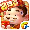 微信欢乐斗地主 V5.17.051 安卓版