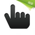 指尖阅读下载安卓版