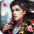 墨渊战神志ios版v1.0.2苹果版