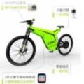 360共享单车安卓版
