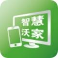 天津联通沃家随心控电脑版