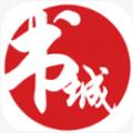 书城小说app V4.1 安卓版