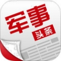 铁血军事头条 V1.2.10 iPhone版