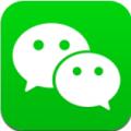 腾讯微信app安卓版