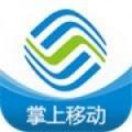 广西移动网上营业厅 V5.02 安卓版