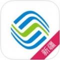 新疆移动手机营业厅苹果版