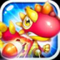 斗龙战士3之终极决战 V1.1.0 安卓版