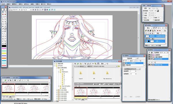 RETAS MASTER二维动画制作软件V6.5.8 汉化绿色版