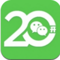 微信多开宝 V1.4 安卓版