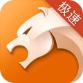 猎豹浏览器app安卓版