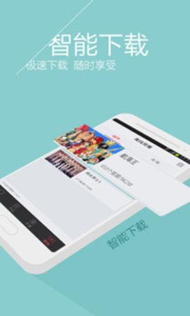 搜狐视频V6.6.0 安卓版