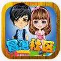 冒泡网游app V3.811 安卓版