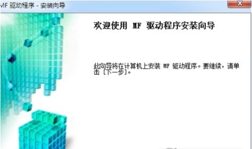 惠普m427fdn打印机驱动V16.12.4 电脑版截图1
