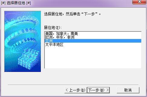 佳能mp190打印机驱动V1.0.1 电脑版