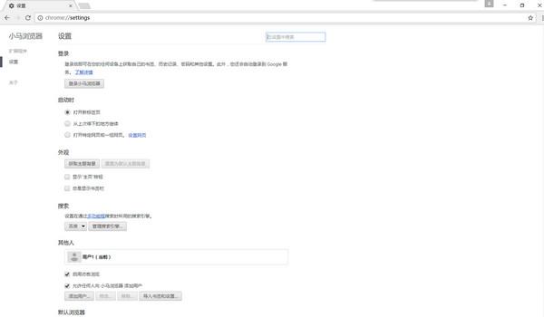 小马浏览器V55.9.0.0 绿色版