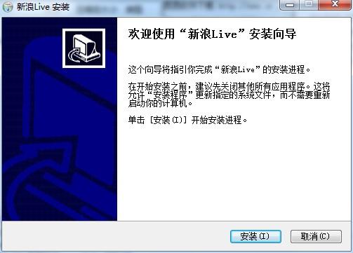 新浪视频vip破解版V2.5.2.2 电脑版