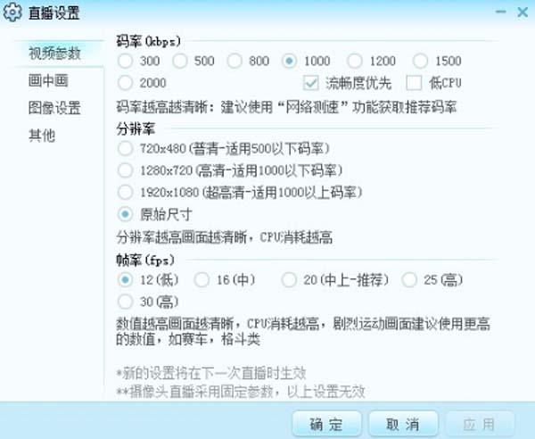 网易CCV3.19.60 绿色免费版