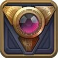 秘境对决 V1.0 苹果版